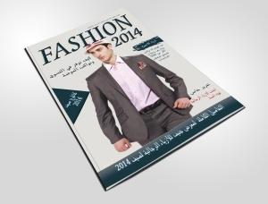 غلاف المجلة مجسم 3