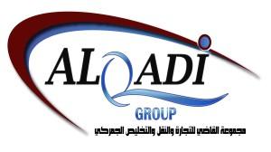 شعار لشركة القاضي